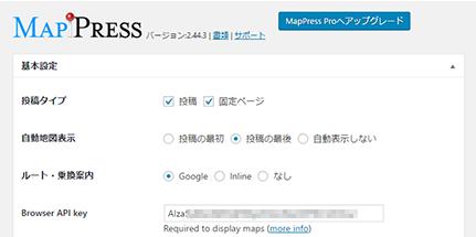 Map Press