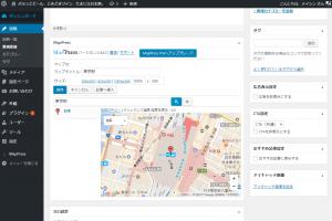 Map Press:投稿画面