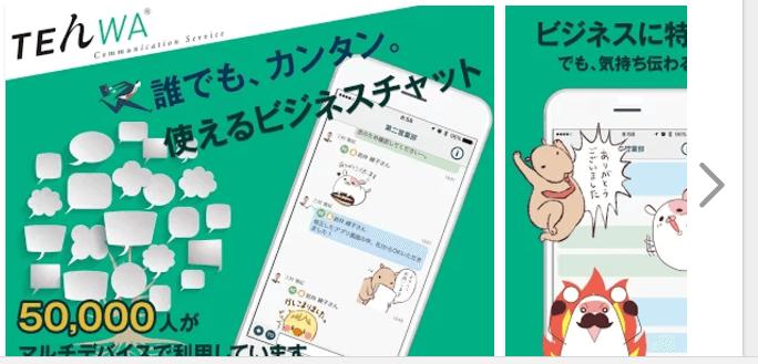 ASO Google Playでのスクリーンショットの表示