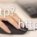 SSL対応したので、httpからhttpsにリダイレクト(.htaccess)